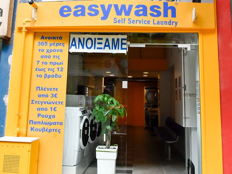 easywash Self Service Laundry Παγκράτι
