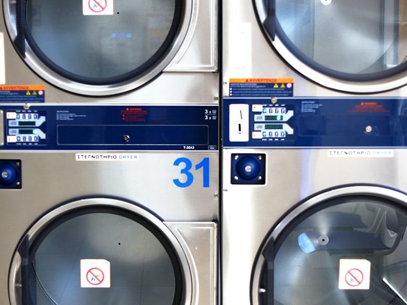 self service laundry Αγία Βαρβάρα